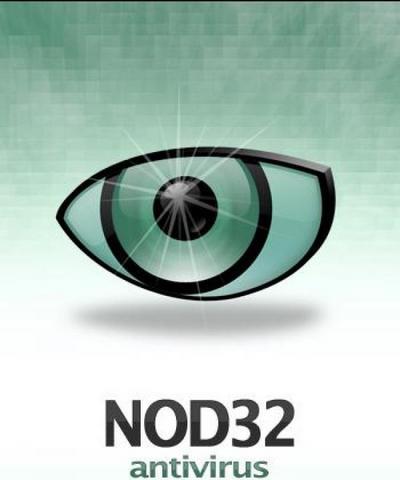 Здесь ты можешь скачать антивирус NOD 32 бесплатно и без регистрации.