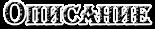 скачать бесплатно антивирус Касперского 2012 (Kaspersky Antivirus, KAV) без регистрации